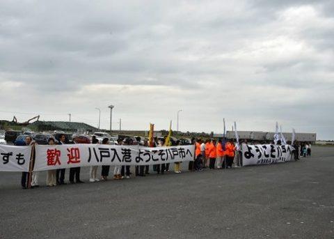 海上自衛隊の護衛艦「いずも」八戸港初入港入港から出港までの写真No04