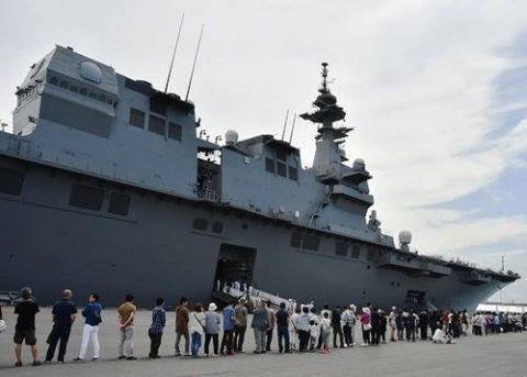 海上自衛隊の護衛艦「いずも」八戸港初入港入港から出港までの写真No08
