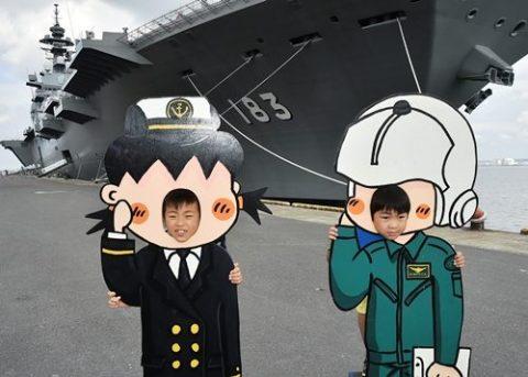 海上自衛隊の護衛艦「いずも」八戸港初入港入港から出港までの写真No09