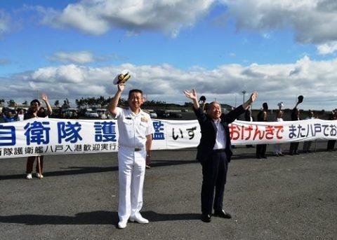 海上自衛隊の護衛艦「いずも」八戸港初入港入港から出港までの写真No12