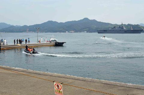 サマーフェスタ江田島2016 海上自衛隊第1術科学校No1