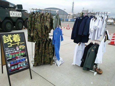 釧路東港において練習艦「やまゆき」艦艇広報 自衛隊帯広地方協力本部No20