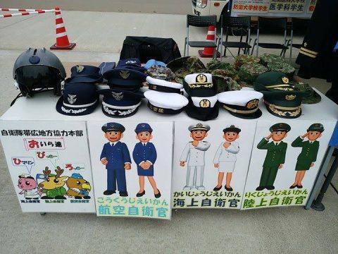 釧路東港において練習艦「やまゆき」艦艇広報 自衛隊帯広地方協力本部No22