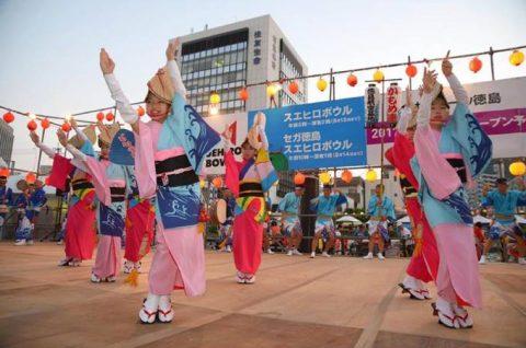徳島航空基地(徳島教育航空群)かもめ連2016による大和阿波踊りNo3