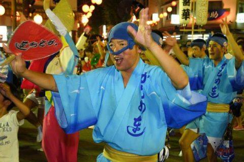 徳島航空基地(徳島教育航空群)かもめ連2016による大和阿波踊りNo5