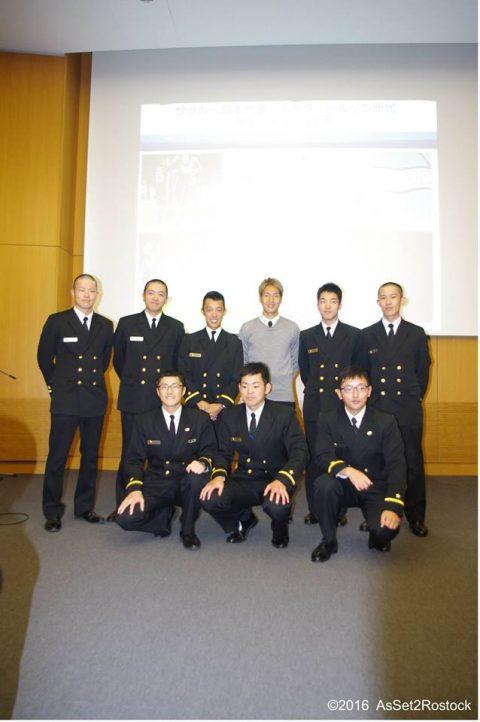 遠洋航海2016実習幹部が在ドイツ日本国大使館を研修する様子No01