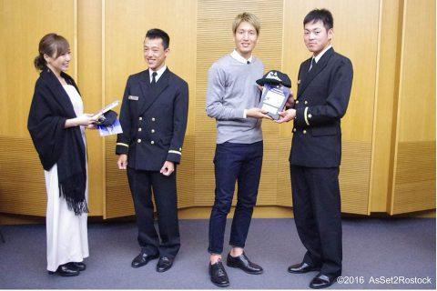 遠洋航海2016実習幹部が在ドイツ日本国大使館を研修する様子No06