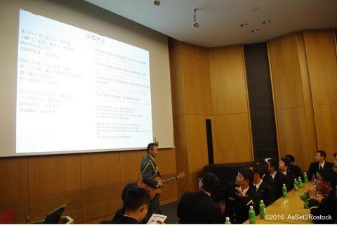 遠洋航海2016実習幹部が在ドイツ日本国大使館を研修する様子No07