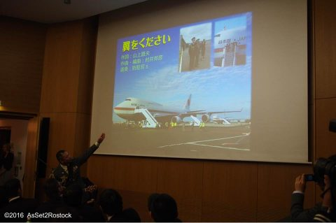 遠洋航海2016実習幹部が在ドイツ日本国大使館を研修する様子No09