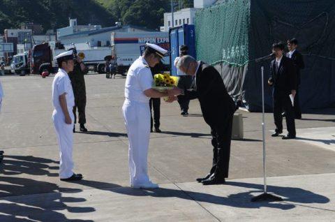 海上自衛隊 掃海艇ながしま 一般公開の様子 FRP1