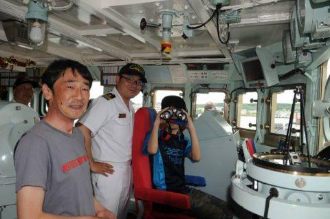 海上自衛隊 掃海艇ながしま 一般公開の様子 FRP11