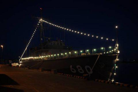 海上自衛隊 掃海艇ながしま 一般公開の様子 FRP12