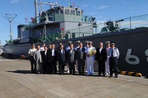 海上自衛隊 掃海艇ながしま 一般公開の様子 FRP2