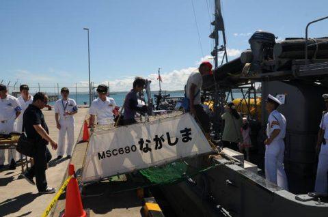海上自衛隊 掃海艇ながしま 一般公開の様子 FRP3