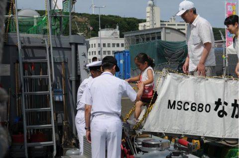 海上自衛隊 掃海艇ながしま 一般公開の様子 FRP4
