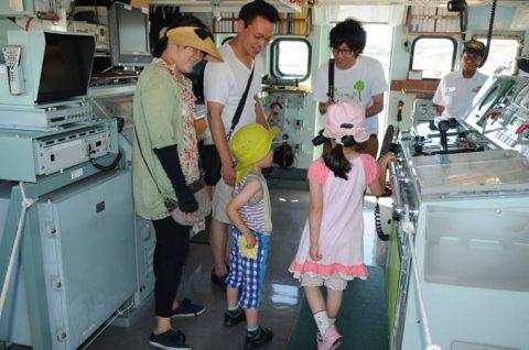 海上自衛隊 掃海艇ながしま 一般公開の様子 FRP5