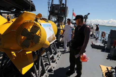 海上自衛隊 掃海艇ながしま 一般公開の様子 FRP6