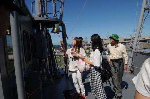 海上自衛隊 掃海艇ながしま 一般公開の様子 FRP9