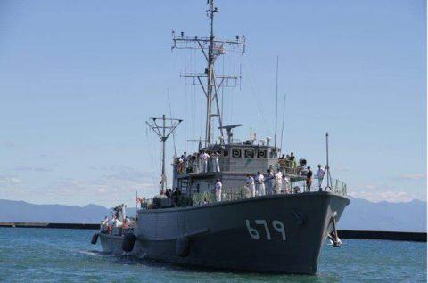 うわじま型掃海艇 ゆげしま 体験航海・一般公開の様子No01