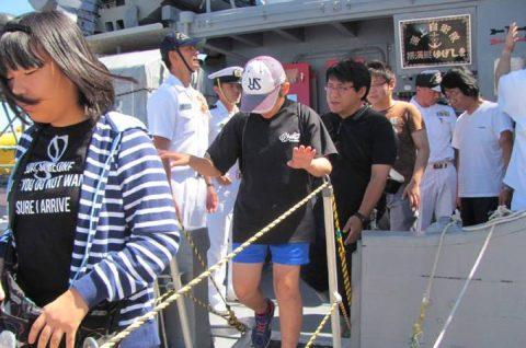 うわじま型掃海艇 ゆげしま 体験航海・一般公開の様子No02