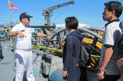 うわじま型掃海艇 ゆげしま 体験航海・一般公開の様子No05