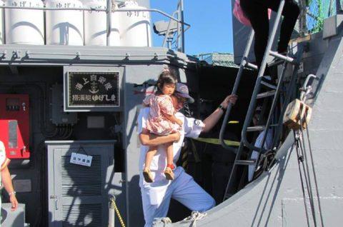 うわじま型掃海艇 ゆげしま 体験航海・一般公開の様子No08