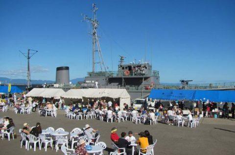 うわじま型掃海艇 ゆげしま 体験航海・一般公開の様子No09