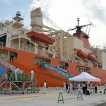 海上自衛隊 砕氷艦しらせ 境港市の一般公開 写真(南極観測船)