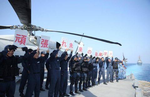 派遣海賊対処行動水上部隊(25次隊)16と練習艦隊の記録22No11