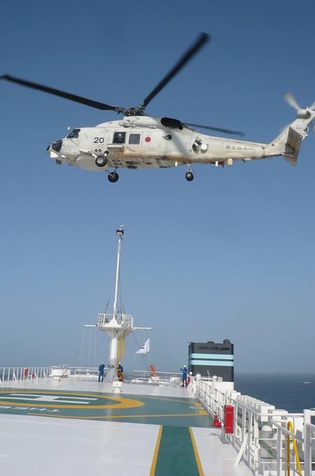 海上自衛隊 海賊対処法 水上部隊(25次隊)13 医療支援要請2No4