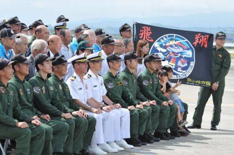 派遣海賊対処行動水上部隊(24次隊)29艦載機部隊帰国(24空)No2