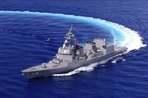 防衛省 海上自衛隊 豪州海軍主催多国間海上共同訓練(カカドゥ16)No01