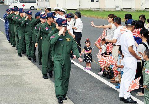 豪州海軍主催多国間海上共同訓練(カカドゥ16)P-3C鹿屋航空基地No2