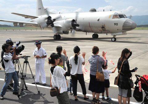 豪州海軍主催多国間海上共同訓練(カカドゥ16)P-3C鹿屋航空基地No5