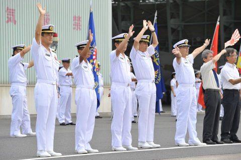豪州海軍主催多国間海上共同訓練(カカドゥ16)P-3C鹿屋航空基地No7