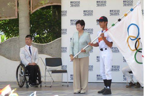 東京2020 オリンピック・パラリンピック フラッグツアー日程No6