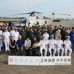 海上自衛隊 女性(哨戒 )ヘリコプター航空士初の第1配置員