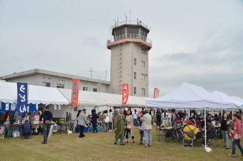 小月航空基地祭2016 青木教官のT-5 航空学生のドリルNo6