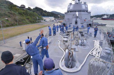 豪州海軍主催多国間海上共同訓練(カカドゥ16)ふゆづき舞鶴基地帰国No5