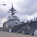 豪州海軍主催多国間海上共同訓練(カカドゥ16)ふゆづき舞鶴基地帰国