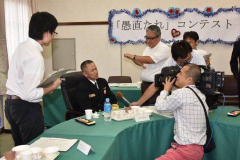 愚直たれコンテスト 呉地方総監部・呉地方総監 池太郎海将No1