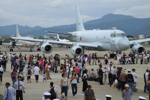 海上自衛隊 徳島航空基地祭 2016 P-1哨戒機 航空学生ドリルNo02