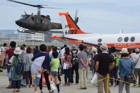 海上自衛隊 徳島航空基地祭 2016 P-1哨戒機 航空学生ドリルNo03