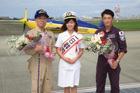 海上自衛隊 徳島航空基地祭 2016 P-1哨戒機 航空学生ドリルNo12