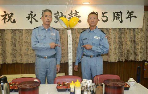 海上自衛隊 海賊対処水上部隊(25次隊)19永年勤続者表彰式No10