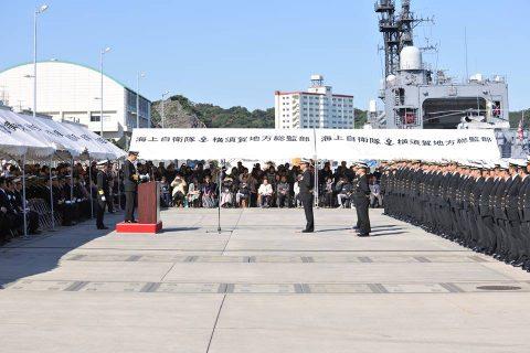 平成28年 海上自衛隊幹部候補生 遠洋練習航海2016部隊 帰国No06