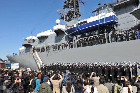 平成28年 海上自衛隊幹部候補生 遠洋練習航海2016部隊 帰国No08