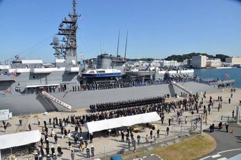 平成28年 海上自衛隊幹部候補生 遠洋練習航海2016部隊 帰国No09