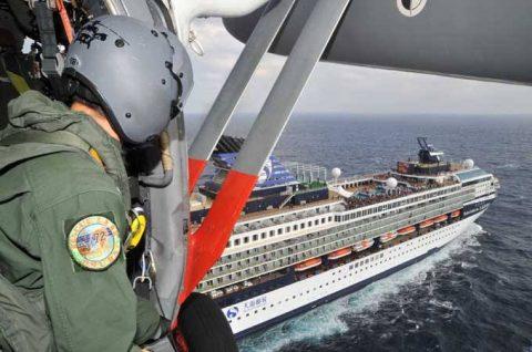 海上自衛隊 救難ヘリコプターUH-60Jの災害派遣(急患輸送)No2