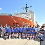 第58次南極地域観測協力(砕氷艦しらせ)オーストラリア入港~